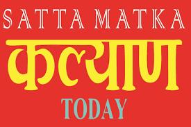 सट्टा मटका क्या हैं  पूरी जानकारी इन हिंदी (satta matka)