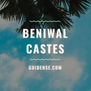बेनीवाल कौन सी जाति में आते हैं?(Beniwal caste)