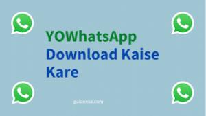 Yo WhatsApp Download – यो व्हाट्सएप कैसे डाउनलोड करें