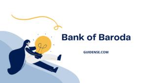 Bank of Baroda बैलेंस चेक नंबर, कैसे करें?